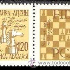 Selos: ABKHAZIA 1993 - AJEDREZ . Lote 43703775