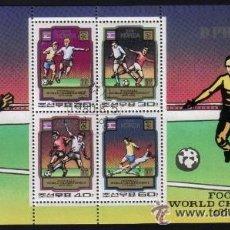 Sellos: HOJA BLOQUE DE SELLOS CONMEMORATIVO DEL MUNDIAL DE FUTBOL ARGENTINA 1978- FIFA- FOOTBALL- SOCCER. Lote 43826586