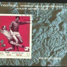 Sellos: YEMEN 1979 HOJA BLOQUE TEMATICA DEPORTES- FUTBOL- COPA MUNDIAL JULES RIMET- MEXICO 70- FIFA. Lote 44426679