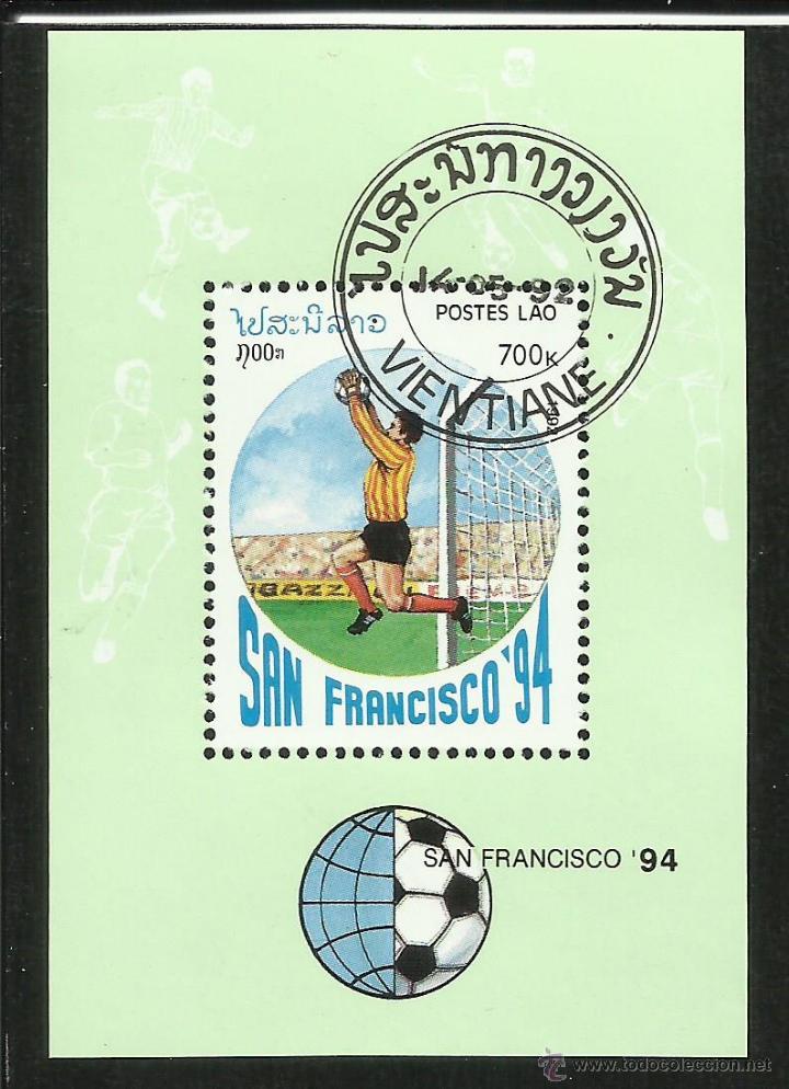 LAO 1992 HOJA BLOQUE TEMATICA DEPORTES- FUTBOL- COPA MUNDIAL EEUU 94- FIFA (Sellos - Temáticas - Deportes)