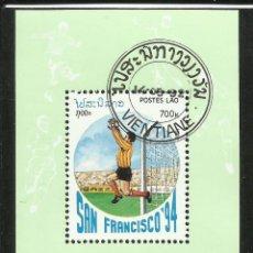 Sellos: LAO 1992 HOJA BLOQUE TEMATICA DEPORTES- FUTBOL- COPA MUNDIAL EEUU 94- FIFA. Lote 44426687