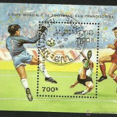 Sellos: LAO 1991 HOJA BLOQUE TEMATICA DEPORTES- FUTBOL- COPA MUNDIAL EEUU 94- FIFA. Lote 44426709