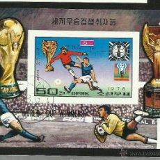 Sellos: COREA 1978 HB DEPORTES- COPA MUNDIAL DE FUTBOL ARGENTINA 78- FIFA . Lote 44710214