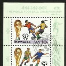 Sellos: COREA 1993 HB DEPORTES- COPA MUNDIAL DE FUTBOL EEUU 94- FIFA . Lote 44710266