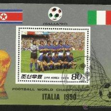 Sellos: COREA 1988 HOJA BLOQUE COPA MUNDIAL DE FUTBOL ITALIA 90- SELECCION ITALIANA- FIFA. Lote 44754367