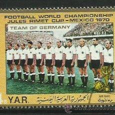 Sellos: YEMEN 1970 SELLO DE L A COPA MUNDIAL DE FUTBOL MEXICO 70- SELECCION ALEMANIA- JULES RIMET- FIFA. Lote 44783245