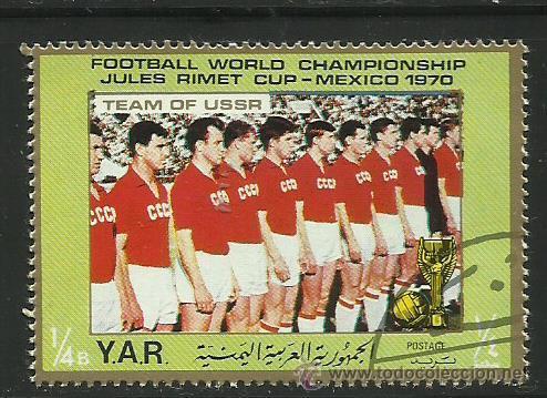 YEMEN 1970 SELLO DE L A COPA MUNDIAL DE FUTBOL MEXICO 70- SELECCION CCCP RUSIA- JULES RIMET- FIFA (Sellos - Temáticas - Deportes)