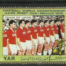 Sellos: YEMEN 1970 SELLO DE L A COPA MUNDIAL DE FUTBOL MEXICO 70- SELECCION CCCP RUSIA- JULES RIMET- FIFA. Lote 44783263