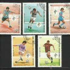 Sellos: LAO 1990 SELLOS COPA MUNDIAL FUTBOL ITALIA 90- FIFA. Lote 44783870