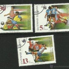 Sellos: BULGARIA 1990 SELLOS COPA MUNDIAL FUTBOL ITALIA 90- FIFA. Lote 44783992