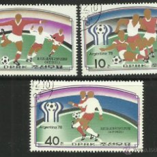 Sellos: COREA 1978 SELLOS COPA MUNDIAL FUTBOL ARGENTINA 78 - FIFA . Lote 44784106