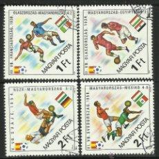 Sellos: MAGYAR 1982 LOTE DE SELLOS COPA MUNDIAL DE FUTBOL ESPAÑA 82- FIFA. Lote 44796492