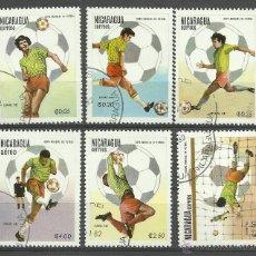 Sellos: NICARAGUA 1982 LOTE DE SELLOS COPA MUNDIAL DE FUTBOL ESPAÑA 82- FIFA. Lote 44796597