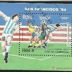Sellos: CAMBOYA 1992 HOJA BLOQUE COPA MUNDIAL DE FUTBOL EEUU 94- FIFA- SOCCER. Lote 44977980
