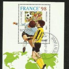 Sellos: LAO 1996 HOJA BLOQUE COPA MUNDIAL DE FUTBOL EEUU 94- FIFA- SOCCER. Lote 44978235