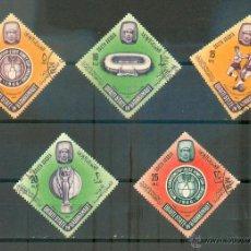 Sellos: CAMPEONATO DEL MUNDO DE FÚTBOLM 1966- SERIE DE ARABIA DEL SUR. Lote 45568997