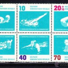 Sellos: ALEMANIA ORIENTAL 620/25** - AÑO 1962 - CAMPEONATO DE EUROPA DE NATACION. Lote 269748483