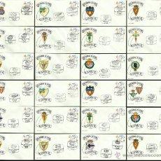 Sellos: COLECCIÓN COMPLETA 52 SOBRES PRIMER DIA CIRCULACION DEL MUNDIAL DE FUTBOL ESPAÑA 82- FDC- FIFA. Lote 47188899