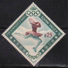 Sellos: MONACO IVERT 536, PATINAJE ARTISTICO, JUEGOS OLIMPICOS DE INVIERNO 1962, NUEVO ***. Lote 47413418
