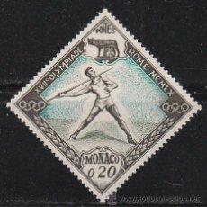 Sellos: MONACO IVERT 535, LANZAMIENTO DE JABALINA, JUEGOS OLIMPICOS DE ROMA 1962, NUEVO ***. Lote 47413453