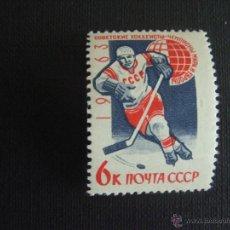 Francobolli: RUSIA Nº YVERT 2694*** AÑO 1963 VICTORIA SOVIETICA CAMPEONATO DE EUROPA DE HOCKEY SOBRE HIELO. Lote 47615578