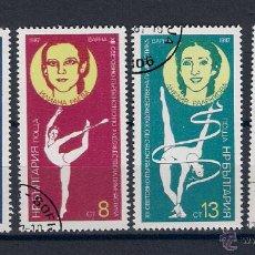 Timbres: GIMNASIA RÍTMICA, EN ARNA. BULGARIA. SELLOS AÑO 1987. Lote 47877037