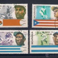 Sellos: BEISBOL. DEPORTES DE NICARAGUA. AÑO 1984. Lote 47931359