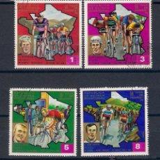 Sellos: CICLISMO .TOUR DE FRANCIA. GUINEA ECUATORIAL. SELLOS AÑO 1973. Lote 47983861