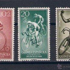 Sellos: CICLISMO. DÍA DEL SELLO. GUINEA ESPAÑOLA. AÑO 1959. Lote 194659747
