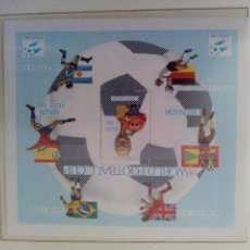 Sellos: CAMPEONATO MUNDIAL DE FUTBOL ESPAÑA 1982. Lote 48192258