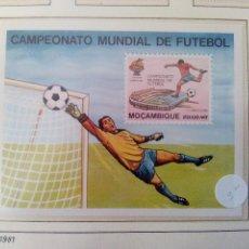 Sellos: CAMPEONATO MUNDIAL DE FUTBOL ESPAÑA 1982. Lote 48192440