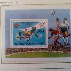 Sellos: CAMPEONATO MUNDIAL DE FUTBOL ESPAÑA 1982. Lote 48192339