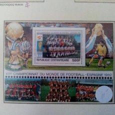 Sellos: CAMPEONATO MUNDIAL DE FUTBOL ESPAÑA 1982. Lote 48192384