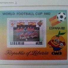 Sellos: CAMPEONATO MUNDIAL DE FUTBOL ESPAÑA 1982. Lote 48192432