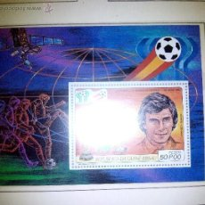Sellos: CAMPEONATO MUNDIAL DE FUTBOL ESPAÑA 1982. Lote 48192466