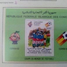 Sellos: CAMPEONATO MUNDIAL DE FUTBOL ESPAÑA 1982. Lote 48192499