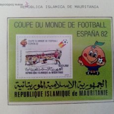 Sellos: CAMPEONATO MUNDIAL DE FUTBOL ESPAÑA 1982. Lote 48192510