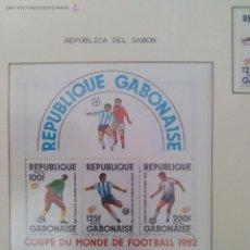 Sellos: CAMPEONATO MUNDIAL DE FUTBOL ESPAÑA 1982. Lote 48193155