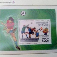 Sellos: CAMPEONATO MUNDIAL DE FUTBOL ESPAÑA 1982. Lote 48193183