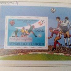 Sellos: CAMPEONATO MUNDIAL DE FUTBOL ESPAÑA 1982. Lote 48193288