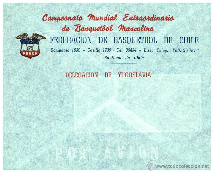 SOBRE CAMPEONATO DEL MUNDO BALONCESTO CHILE 1959 - YUGOSLAVIA (Sellos - Temáticas - Deportes)