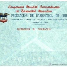 Sellos: SOBRE CAMPEONATO DEL MUNDO BALONCESTO CHILE 1959 - YUGOSLAVIA. Lote 48218236