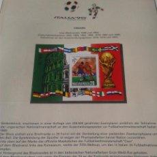 Sellos: HUNGRIA MAGYAR 1990 HOJA BLOQUE SELLOS CONMEMORATIVOS DE LA COPA MUNDIAL DE FUTBOL ITALIA 90- FIFA. Lote 48396456