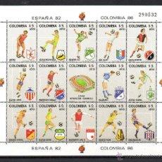 Sellos: COLOMBIA 1982 HOJA BLOQUE SELLOS COPA MUNDIAL DE FUTBOL ESPAÑA 82- EQUIPOS - CLUBES COLOMBIANOS. Lote 48643096