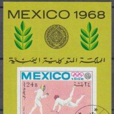 Sellos: DEPORTES. 1968 YEMEN OLIMPIADA DE MEXICO MNH**. Lote 48656900