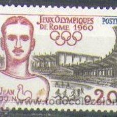 Sellos: FRANCIA ** & JOGOS OLÍMPICOS DE ROMA (1265). Lote 48829817