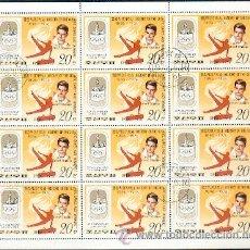 Sellos: COREIA & JOGOS OLÍMPICOS, ROMA GINÁSTICA (15). Lote 48829978