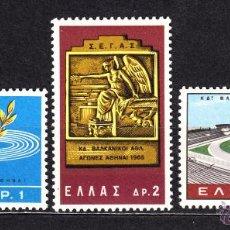 Sellos: GRECIA 865/67** - AÑO 1965 - JUEGOS DEPORTIVOS BALCÁNICOS DE ATENAS. Lote 122294716