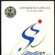 Sellos: TARJETA DEL CORREO CICLISMO 1997. Lote 23090586
