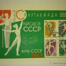 Sellos: URSS RUSIA YVERT HB 32 USADA. . Lote 49354945